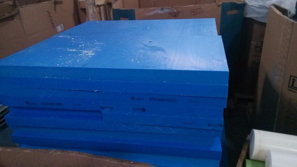 深圳藍色尼龍板材料 深圳耐高溫藍色尼龍板報價 耐高溫藍色尼龍板價格