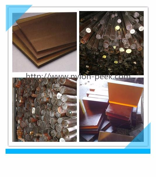 深圳PEI板廠家 耐高溫PEI板價格 深圳耐磨PEI板供應