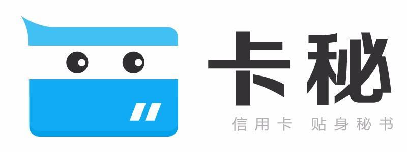 深圳中企翼科技有限公司