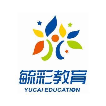 四川省毓彩教育咨询有限公司