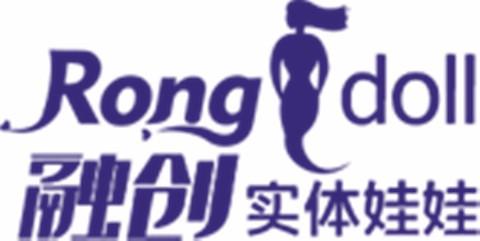 佛山市融创生物科技有限公司_dlt