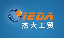 西藏杰大工贸有限公司