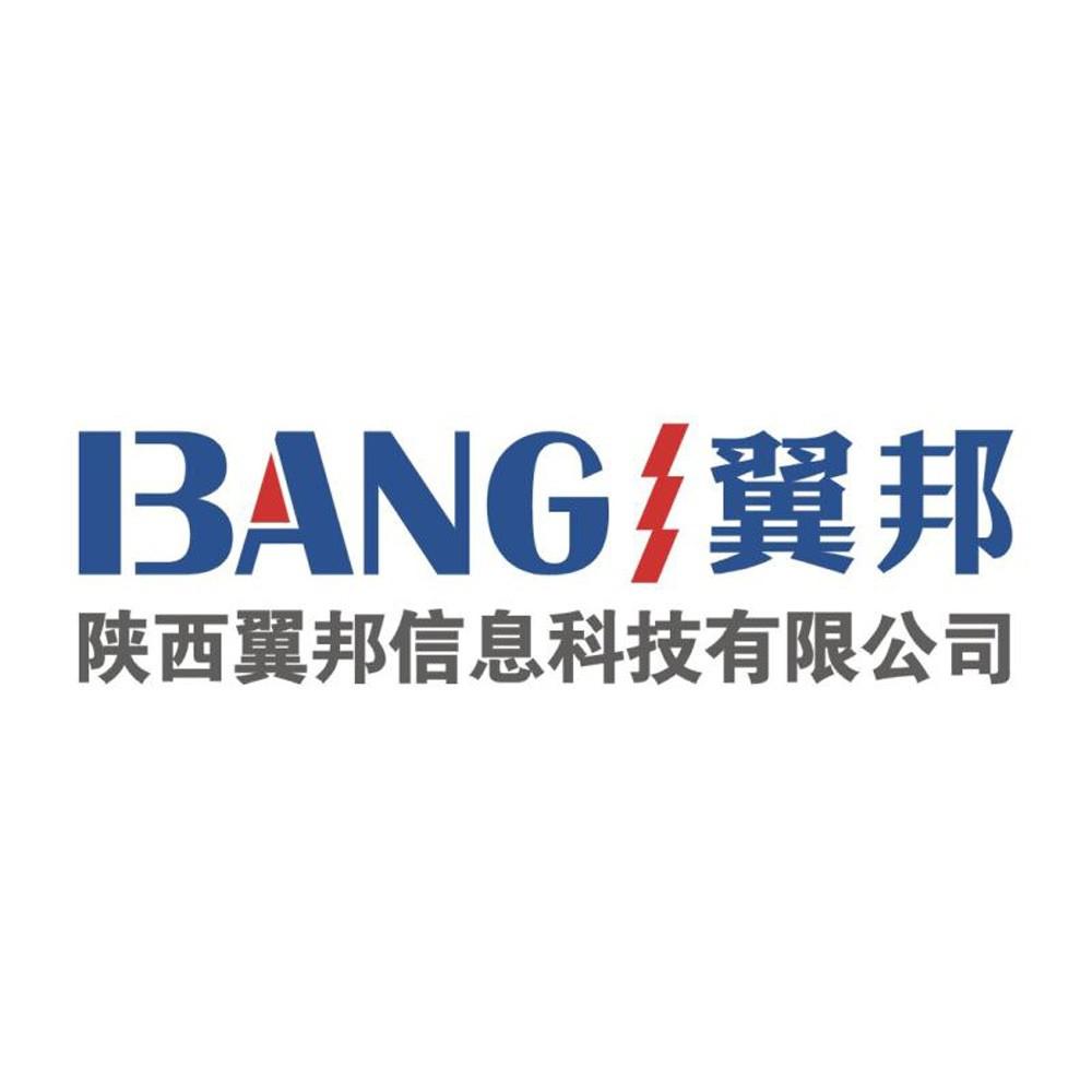 陕西翼邦信息科技有限公司