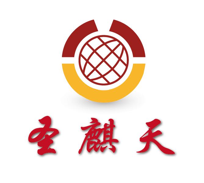 西藏麒天实业有限公司