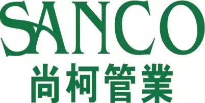 云南尚柯管业有限公司
