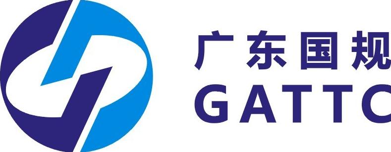 广东国规防静电技术检验中心有限公司