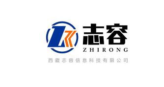 西藏志容信息科技有限公司