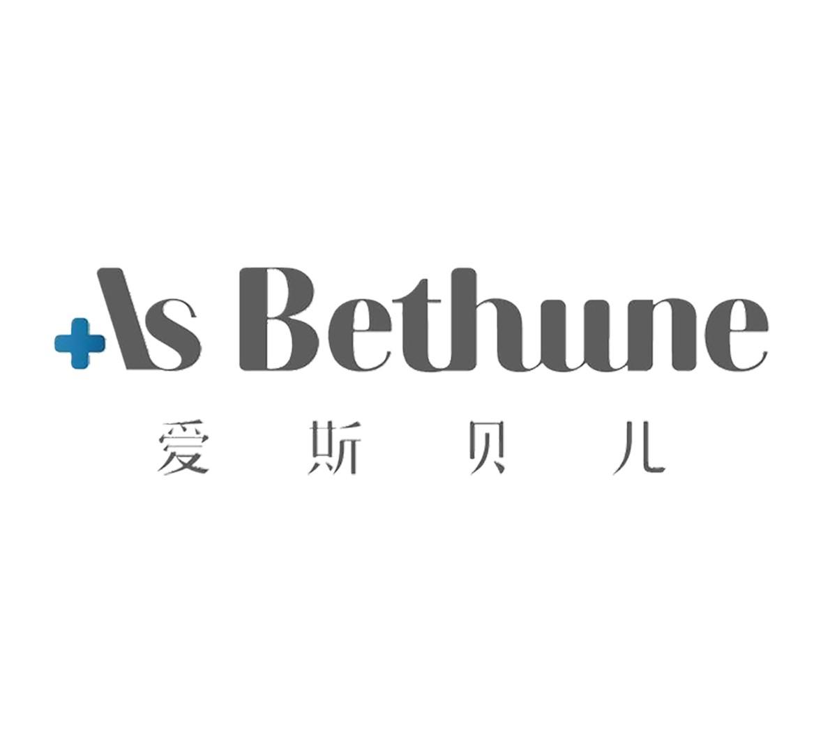 爱斯贝儿(广州)母婴用品有限公司