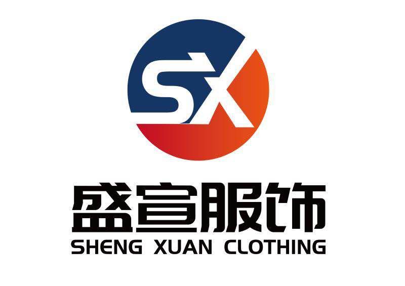 广州盛宣服饰有限公司
