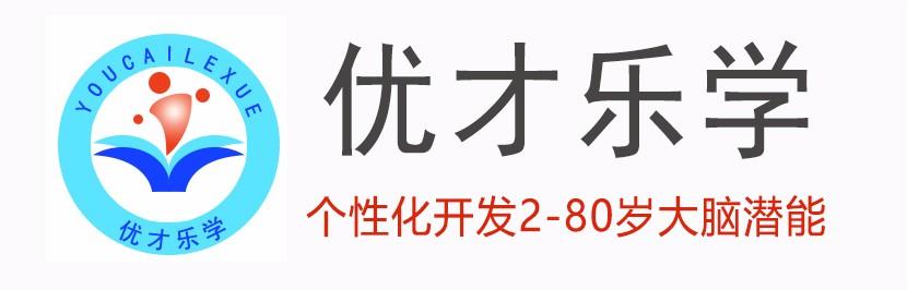 广西优才乐学教育投资有限公司