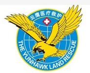 西藏云鹰医疗救护服务有限公司