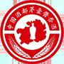 贵州乾国王子酒业有限公司