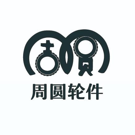 苏州尚岳尧自动化科技有限公司