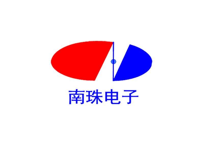 昆明南珠电子工程有限公司