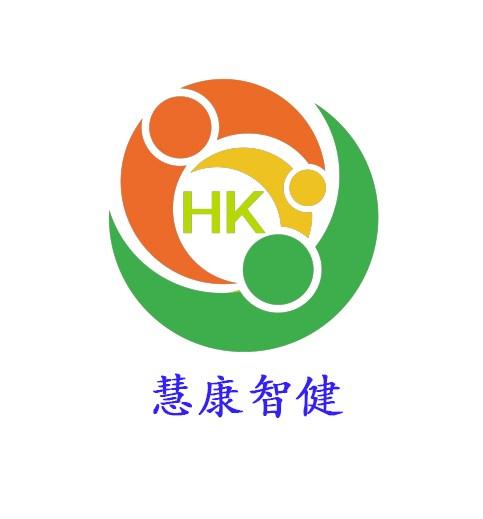 深圳市慧康医疗康复设备有限公司
