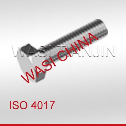 六角螺栓DIN933/外六角螺栓933