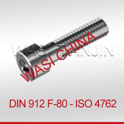 内六角螺栓DIN6912/薄内六角螺栓价格