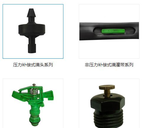 广西滴灌系统 聚乙烯灌溉 海南顺禾节水科技有限公司