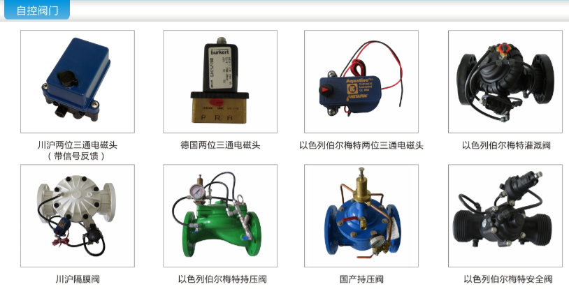 自动反冲洗过滤器销售/广西滴灌设备/海南顺禾节水科技有限公司