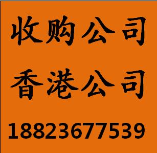 深圳公司转让公证代理_深圳股权公证代理价格_深圳股权转让公证电话