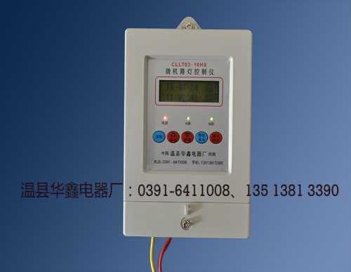 智能路灯控制器-微机路灯控制器采购-控制器制造商