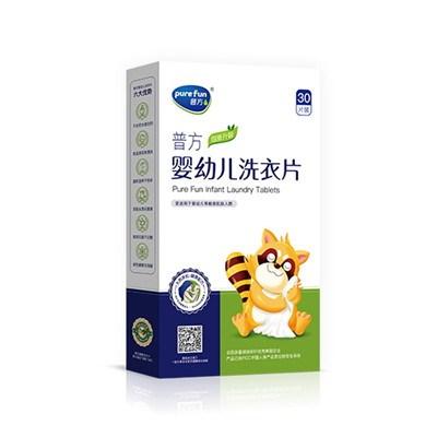 普方婴幼儿洗衣片厂家/优质婴幼儿洗衣片好用吗/广州吉菲贸易有限公司