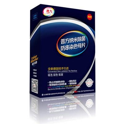 广州普方色母片代理_普方色母片多少钱一盒_广州吉菲贸易有限公司