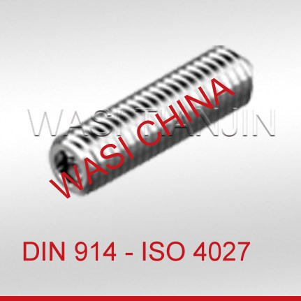 内六角紧定螺钉DIN913_内六角紧定螺钉DIN915