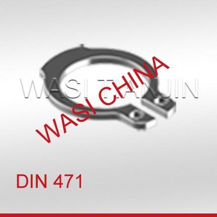 轴用挡圈A型_不锈钢轴用挡圈德标DIN471