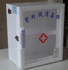 医用臭氧紫外线消毒柜供应商 高港区盛华科教器材厂