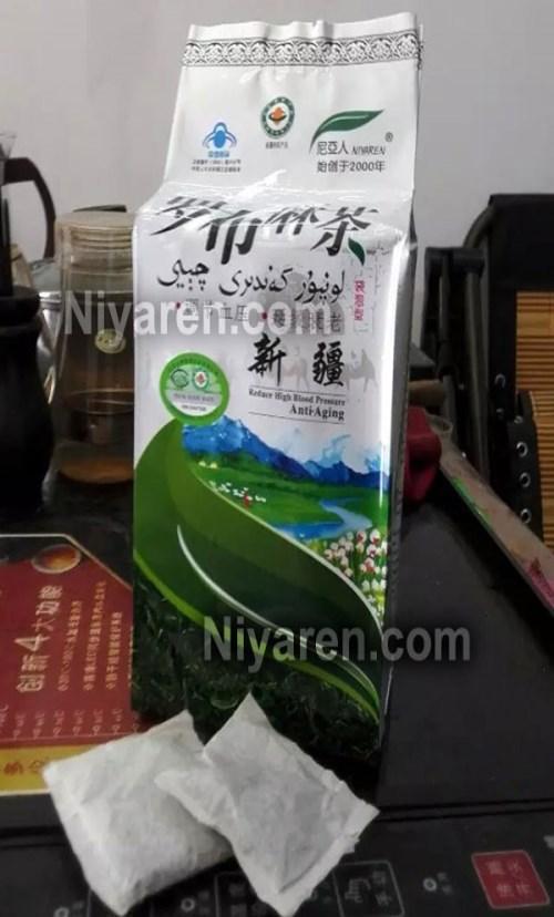 新疆尼亚人罗布麻茶销售 新疆尼亚人罗布麻茶采购 新疆绿康罗布麻有限公司