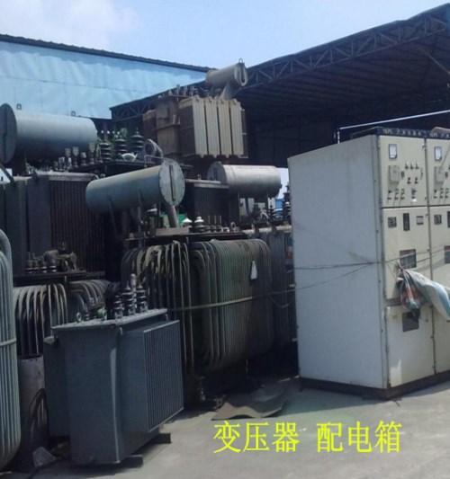变压器回收公司-苏州变压器回收哪里有-昆山市玉山镇顺成物资回收站