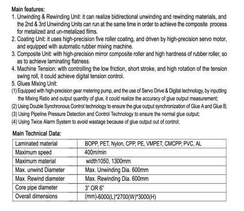 自动无溶剂复合机厂家_复合机恒生彩印_广东恒生彩印有限公司机械分公司