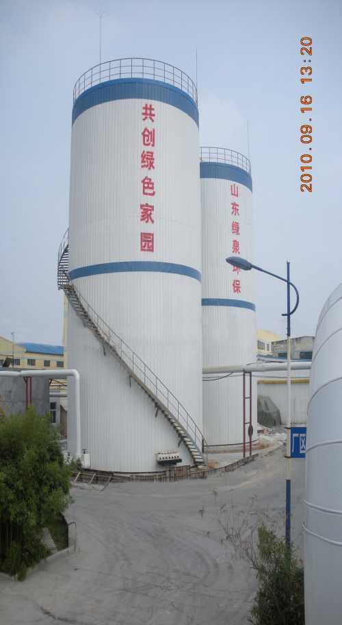 高效厌氧污水处理哪家好-IC高效厌氧污水处理价格低-山东绿泉环保科技股份有限公司