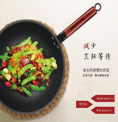 生产煎锅零售 煎锅代理 青岛爱夫电器有限公司