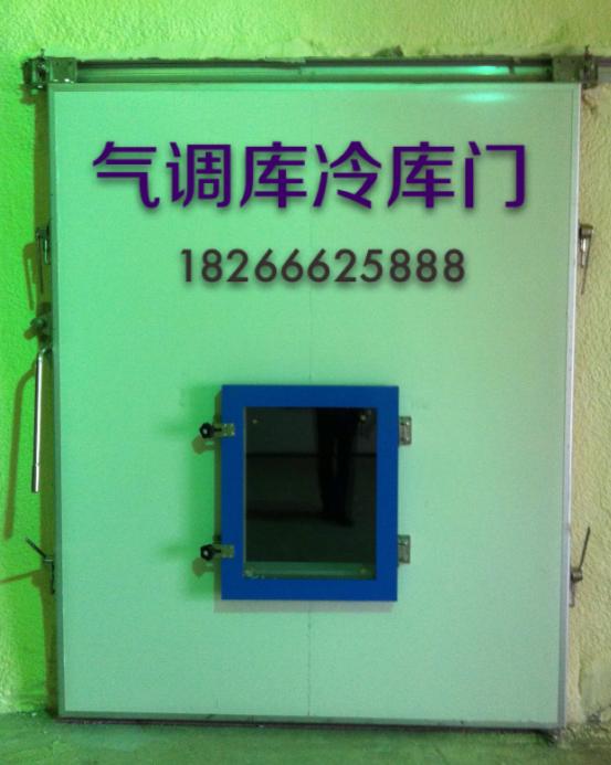 江苏气调库_95供求网