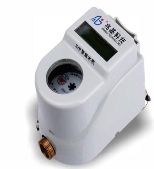 液封水表_零误差直读水表_广州市兆基仪表仪器制造有限公司