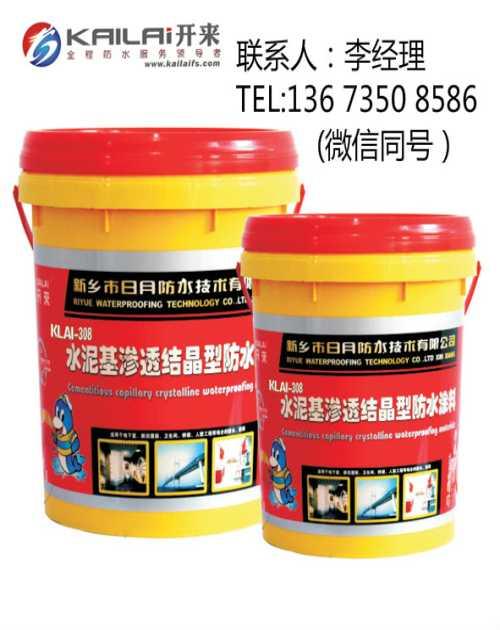 水性聚氨酯防水涂料生产厂家_油性聚氨酯防水涂料公司_路桥聚氨酯防水涂料