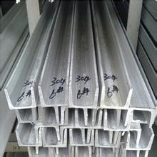 不锈钢棒/南阳不锈钢板批发/河南佳广不锈钢材料销售有限公司