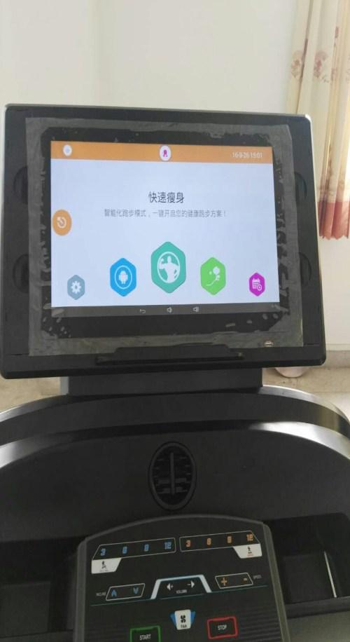 室外体育器材批发 健身房体育用品加盟