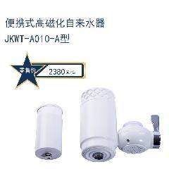 金科伟业磁化水器/广东磁化水器厂家/金科伟业(中国)有限公司