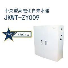 广东磁化水器销售_金科磁化水器曝光_广东磁化水器厂家电话