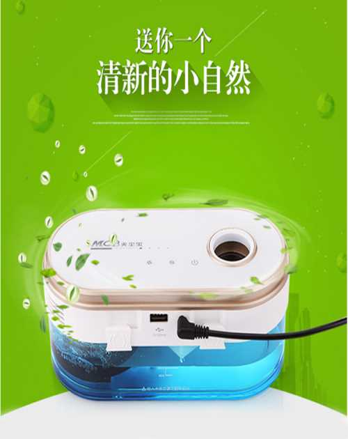 优质空气净化器生产厂家/直销空气净化器订购