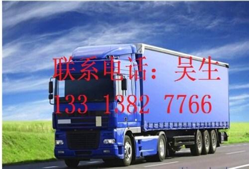 晋江到永州市的货运物流公司哪家好 石狮到唐山市的货运物流公司哪家好 泉州物流有限公司
