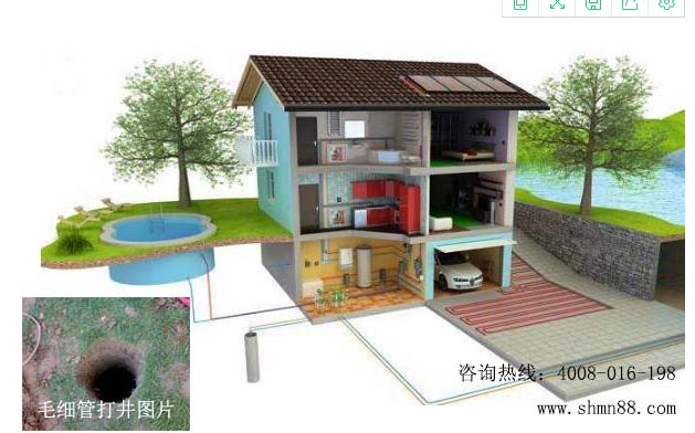 地源热泵打井施工安装公司_上海工程施工价格-上海美暖新能源科技发展有限公司