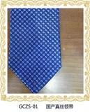 领带厂-淘宝西服微商-广州小号手领带服饰有限公司