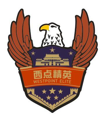 四川西点精英拓展训练有限公司