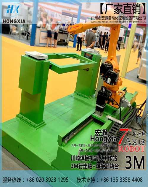 YASKAWA机器人地轨_专业自动化成套控制系统