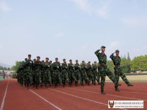 成都学生军训收费_户外拓展项目有哪些_四川西点精英拓展训练有限公司