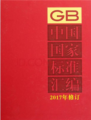 QB标准免费下载 文档下载免费网站 青海蓝顶电子商务有限公司